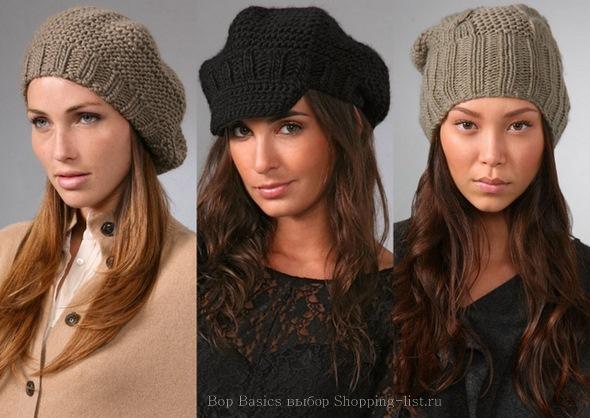 Вязаные зимние шапки: красивые, теплые.